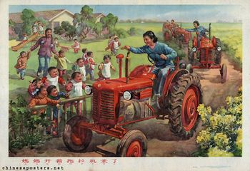 Mama comes on a tractor 1960